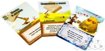 Манчкин Замес карточки 3