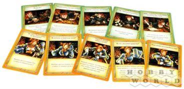 Таверна «Красный Дракон» карточки 1