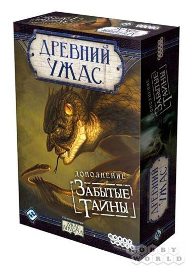 Дополнение к игре Древний Ужас Забытые тайны