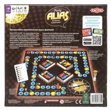 Tactic Alias Party описание настольной игры
